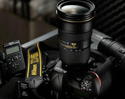 Mejor cámara Nikon
